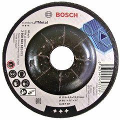 disco-bosch-gr24115