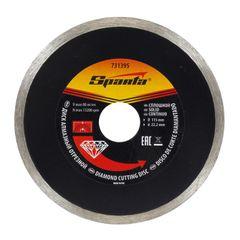 disco-de-corte-mtx-731395